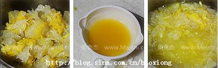 蜂蜜柚子茶Pg.jpg