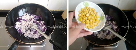 紫甘藍玉米蛋炒飯VX.jpg