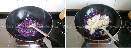 紫甘藍玉米蛋炒飯qt.jpg