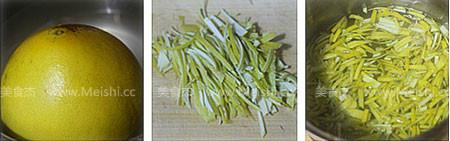 蜂蜜柚子茶fD.jpg