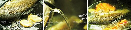 木瓜鲫鱼汤ip.jpg