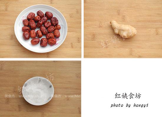 姜枣茶VK.jpg