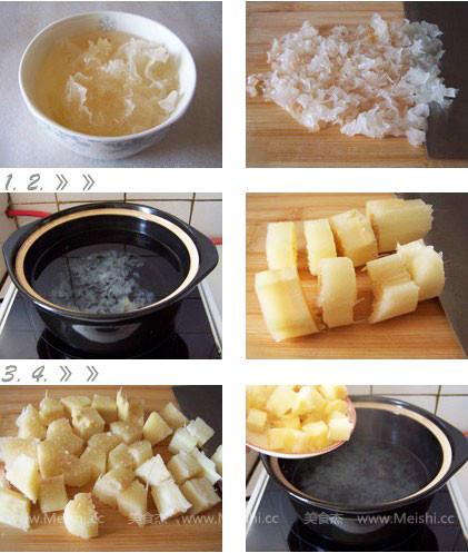 银耳香梨甘蔗罗汉果蜂蜜茶zJ.jpg