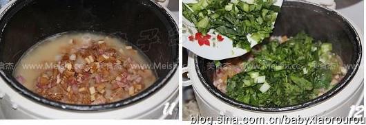 干贝咸肉焖菜饭iw.jpg