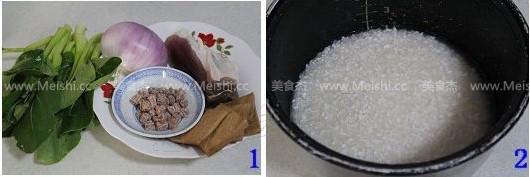 干贝咸肉焖菜饭rN.jpg
