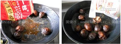 卤香菇vf.jpg