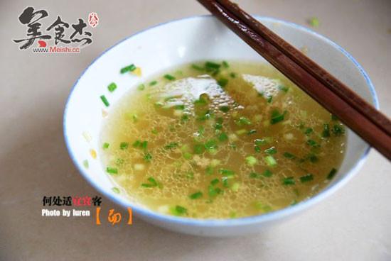 太阳城申博官网手机版 29