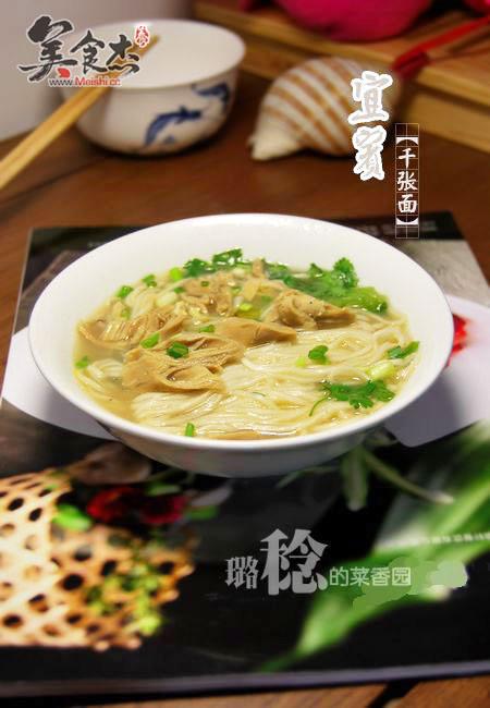 太阳城申博官网手机版 21