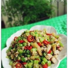 榨菜肉末四季豆的做法