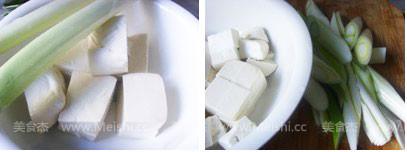 大葱滚豆腐Kt.jpg