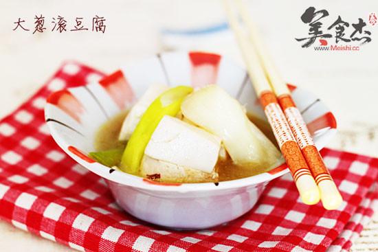 大葱滚豆腐kA.jpg