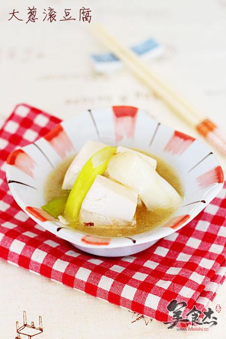 大葱滚豆腐rX.jpg
