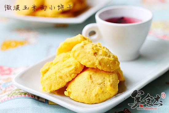 微波玉米面小饼干AU.jpg