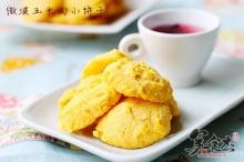 微波玉米面小饼干IW.jpg
