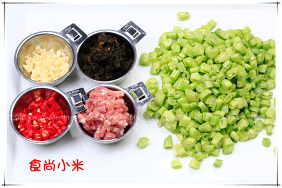 榄菜肉碎四季豆io.jpg