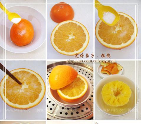 橘子皮怎样炒的做法【步骤图】_菜谱_美食杰