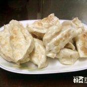 生煎百财饺子