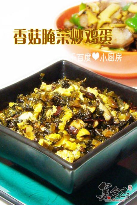 香菇腌菜炒鸡蛋Vb.jpg