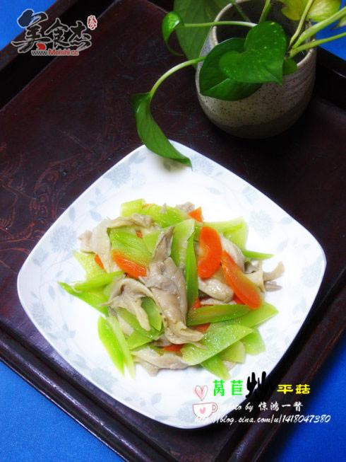 莴苣炒平菇mv.jpg