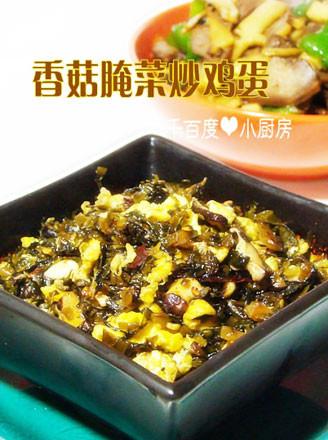 香菇腌菜炒鸡蛋的做法