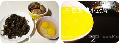 香菇腌菜炒鸡蛋lG.jpg