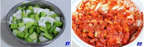 韩式泡菜ND.jpg