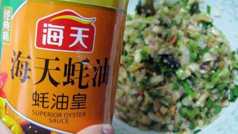 猪肉海菜煎饺BL.jpg