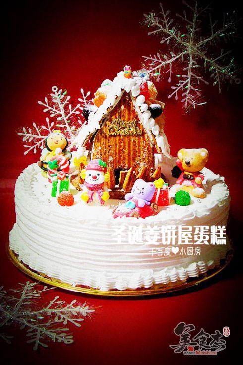 圣诞姜饼屋蛋糕的做法
