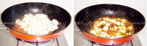 番茄雪菜豆腐BX.jpg