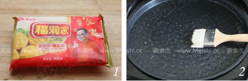 香煎南瓜饼xr.jpg