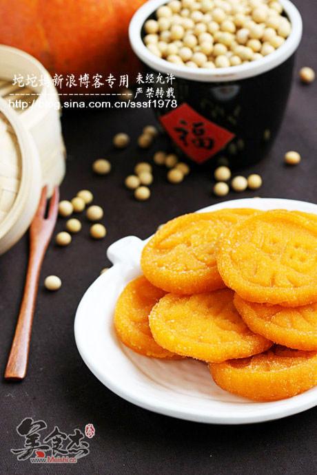香煎南瓜饼eg.jpg