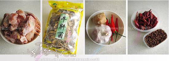 牛肝菌辣烧鸡ul.jpg