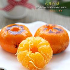 火烧红橘的做法