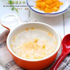 酒酿橘皮汤