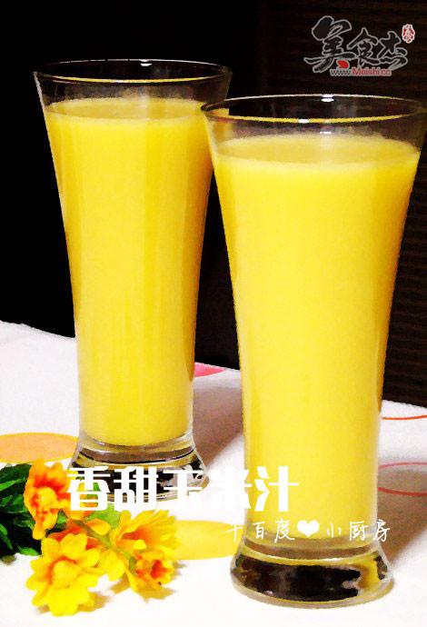 香甜玉米汁Ua.jpg