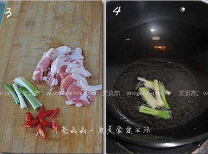 干锅花菜hv.jpg