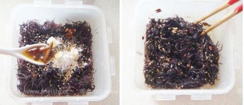 凉拌紫晶藻uP.jpg