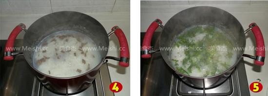 菠菜猪肝粥FO.jpg