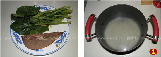 菠菜猪肝粥LJ.jpg