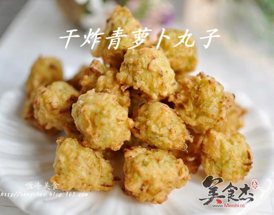干炸青萝卜丸子WP.jpg