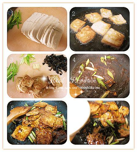 回鍋豆腐bP.jpg