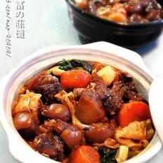 广式羊肉煲的做法