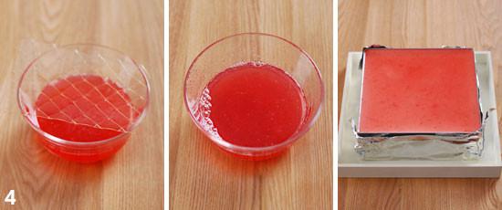 草莓凍芝士sQ.jpg