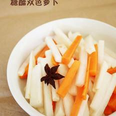 糖醋双色萝卜的做法