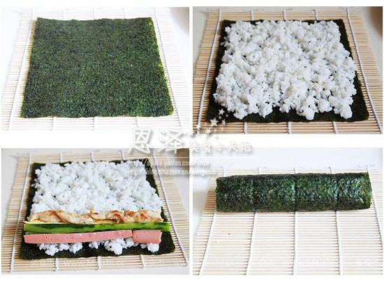 寿司vq.jpg