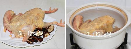 香菇枸杞鸽子汤pv.jpg