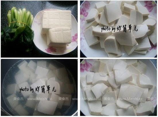 青菜豆腐汤Jt.jpg