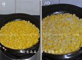 黄金玉米烙po.jpg