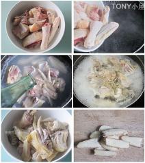 台湾麻油鸡Vb.jpg