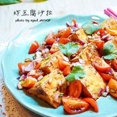 炸豆腐沙拉的做法